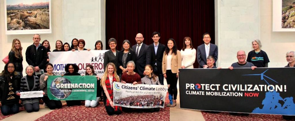 San Francisco Climate Emergency Coalition celebrating passage of the SF Climate Emergency Resolution, April 2019